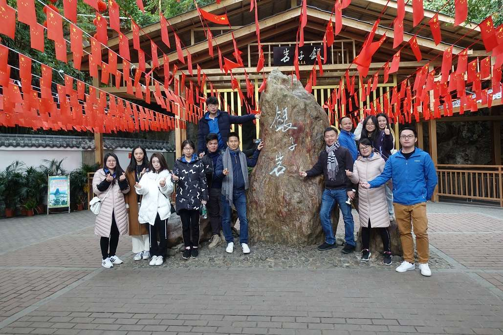 """A cool autumn, a trip to Yangshuo"" – Feelstorm team buliding ended in a satisfactory way"